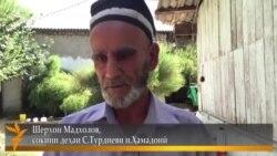 Шерхон Мадхолов: Писари хурдӣ кушта ва калонӣ ҳамоно дар Ироқ аст