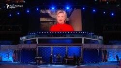 Хилари Клинтон прва жена кандидат за претседател на САД