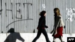 Граффити на улице Минска