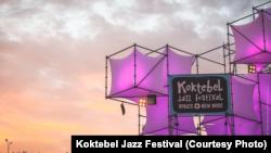 Koktebel Jazz Festival на Арабатській Стрілці, серпень 2021 року