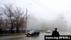 Симферополь в тумане, архивное фото