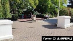 Сквер воинов-интернационалистов в Севастополе