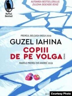 Moldova, Guzel IAHINA. Copiii de pe Volga cover book, November 2020