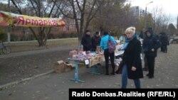 Біля «виборчої» дільниці, Донецьк, 11 листопада 2018 року