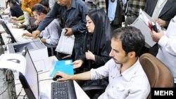 مهلت ثبتنام برای انتخابات ریاست جمهوری ۲۱ اردیبهشتماه به پایان میرسد.