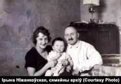 Браніслаў Тарашкевіч з жонкай Верай і сынам Радаславам