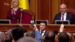 Инаугурация Зеленского: как это было (видео)