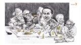عمادالدین باقی و مهمانانش/ کاری از توکا نیستانی
