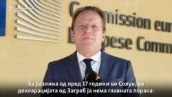 Меѓувладината конференција со Македонија ќе се договара по рамката за преговори