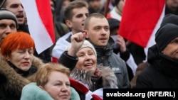 Як 21 сьнежня ў цэнтры Менску пратэставалі супраць інтэграцыі з Расеяй. Фотарэпартаж