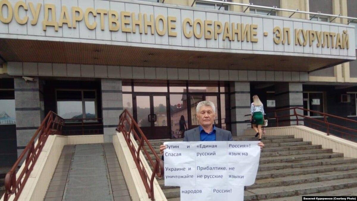 «Посылает матом весь народ»: как в России уничтожают нерусскую национальную идентичность