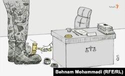 """Ирандык карикатурачы Бехнам Мохаммадинин """"Соттун (казынын) көз карандысыздыгы"""" деген сатиралык сүрөтү. 2017."""