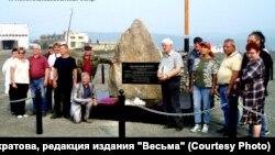 Открытие памятника репрессированным в посёлке Мальдяк на Колыме