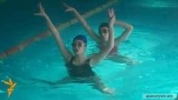 Սինքրոն լողի ֆեդերացիան մոռացության է մատնված