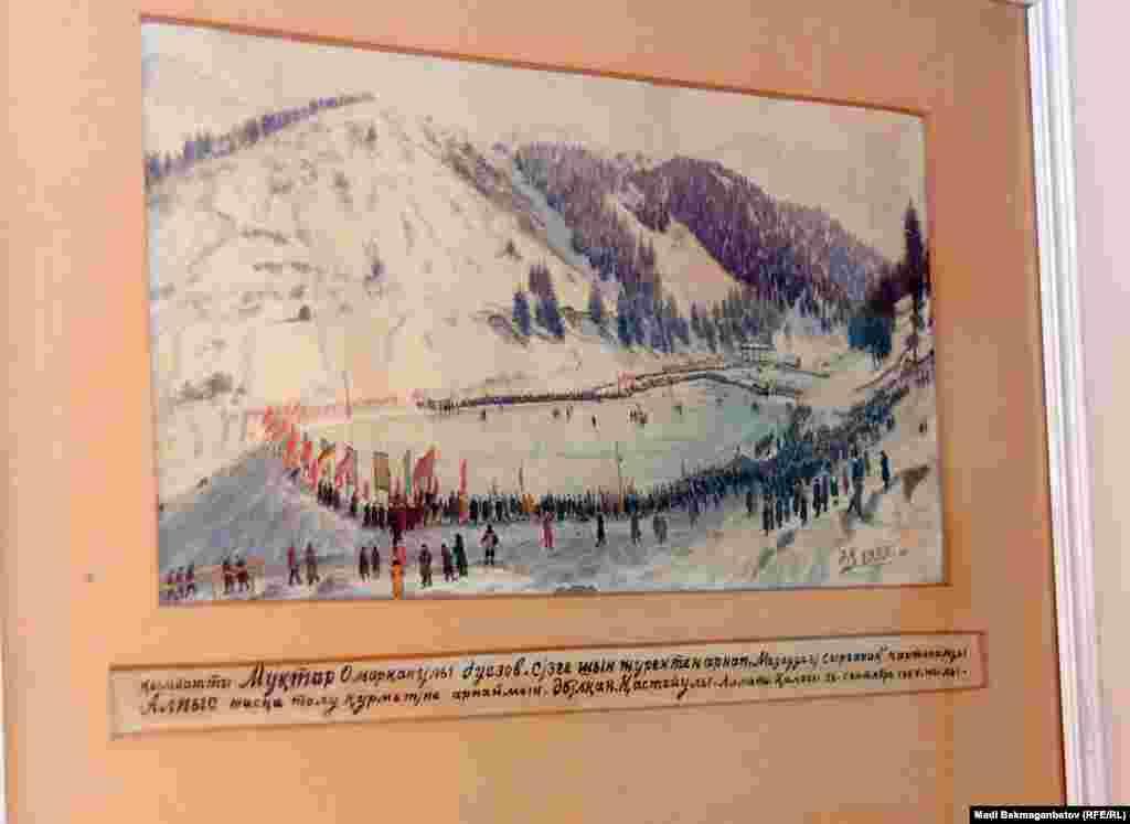 Подарок казахского живописца Абильхана Кастеева Мухтару Ауэзову на 60-летие — картина «Каток на Медео».