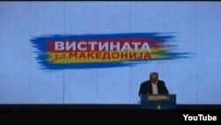 Трибина на опозициската СДСМ во Универзална сала во Скопје. Владимир Лазовски.
