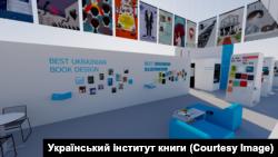 Концепція українського стенду на Франкфуртському книжковому ярмарку, презентована Українським інститутом книги, 9 серпня 2018 року