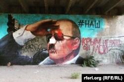 """Граффити с Путиным после """"доработки"""" жителями Ялты – один из фрагментов фотографии для публикации приходится вырезать в соответствии с российским законодательством"""
