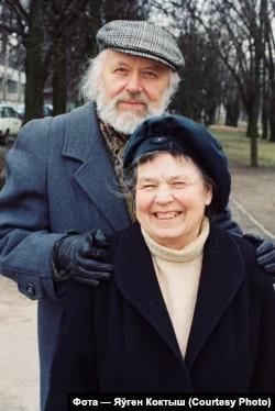 Гаўрыла Вашчанка з жонкай Мацільдай