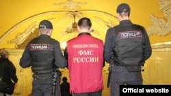 Russia - joint raid FMS and MIA in the Moscow metro