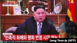 Оңтүстіккореялық телеарна трансляция жасаған Ким Чен Ынның жаңа жылдық үндеуінен скриншот. 1 қаңтар 2019 жыл.