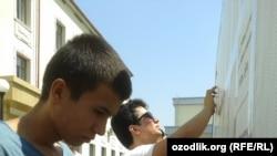 Ўзбекистонда тест натижалари эълон қилинди