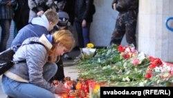 Жарылыс құрбандарын еске алған жұрт метро станциясы алдына гүл шоқтарын қойып жатыр. Минск, 12 сәуір 2011 жыл.