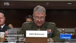 General McKenzie Testifies In Congress About Iran At The Senate Armed Services Committee
