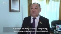 «Ничего не могу сказать». Депутаты — о реакции посла Китая на заявление Помпео