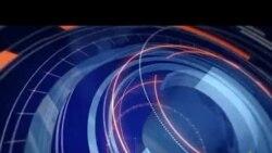 اخبار رادیو فردا، دوشنبه ۲۵ خرداد ۱۳۹۴ ساعت ۹:۰۰