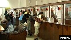 В центре обслуживания населения (ЦОН). Иллюстративное фото.