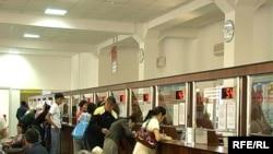 Талдықорғандағы тұрғындарға қызмет ету орталығы, 11 қыркүйек, 2008 жыл.