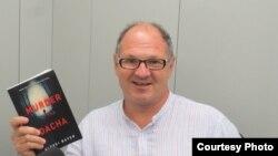 Русско-американский писатель Алексей Байер