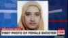 پلیس فدرال آمریکا: تیراندازی کالیفرنیا اقدامی تروریستی بود