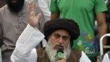 Khadim Hussain Rizwi