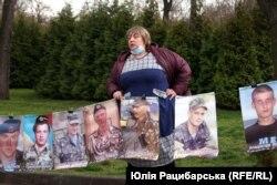 Під час акції родин зниклих безвісти на Донбасі бійців
