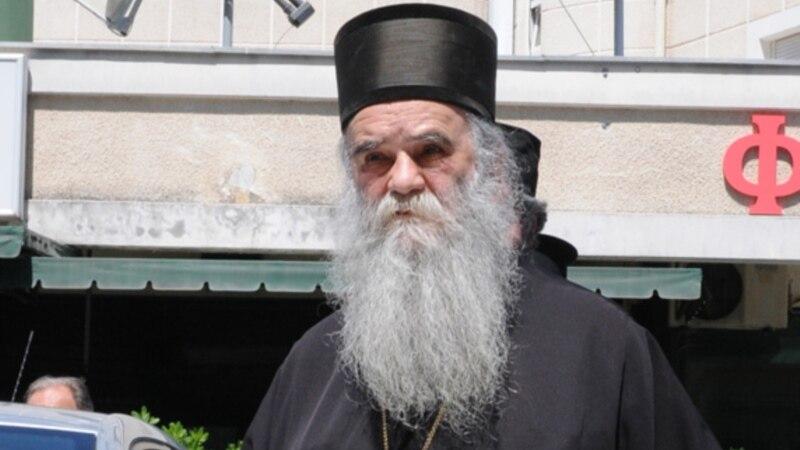 Srbi u Crnoj Gori između Amfilohija i Vučića
