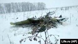 Место падения Ан-148