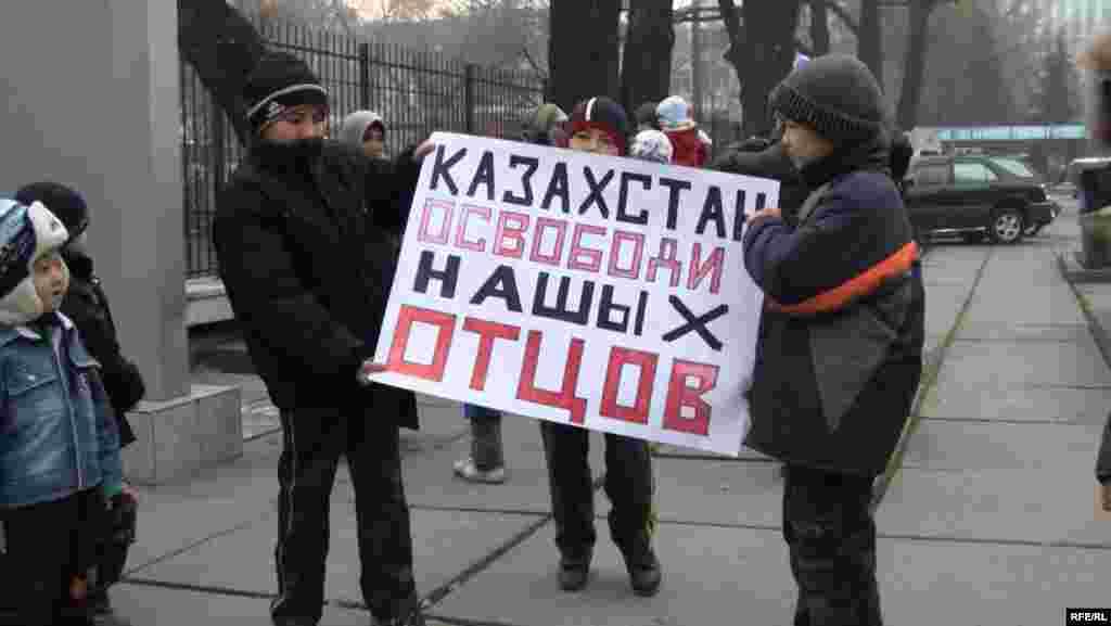 Казахстан. 29 ноября – 3 декабря 2010 года. #9