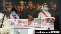 În Belarus au fost organizate proteste pentru susținerea platformei online Tut.by interzisă de guvernul autoritar.