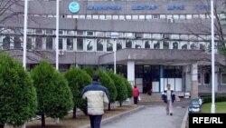 Klinički centar Crne Gore, Podgorica, foto: Savo Prelević