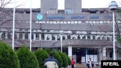 Kliničko - bolnički centar u Podgorici, ilustrativna fotografija