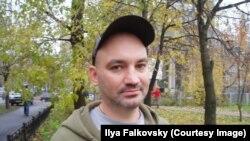 Илья Фальковский