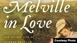 Майкл Шелден «Влюблённый Мелвилл. О тайной жизни Германа Мелвилла, и о музе «Моби Дика»
