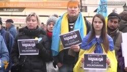 У Празі пройшла акція «Я є Україна»