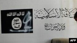 غفوري: دوی کله خپل بیرغ بدل کړي او ځان داعش ونوموي