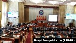 Жогорку Кеңеш. 2021-жылдын 17-майы.