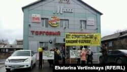 Протесты в Тайшете