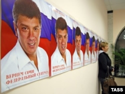 Posters of Sochi mayoral candidate Boris Nemtsov