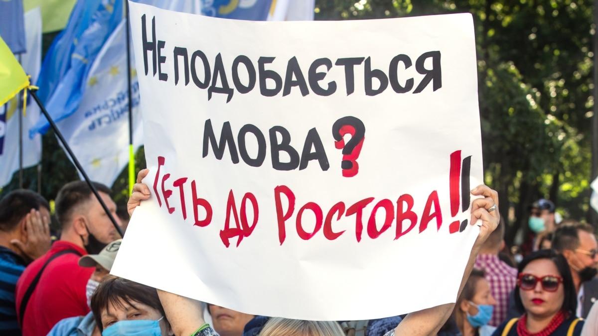 Нынешняя власть Украины на стороне украинского языка или против нее?